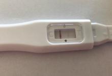 Gebelik Testinde Silik Çizgi Ne Anlama Geliyor?